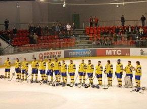 ЧМ по хоккею (U-18): Украина не смогла завоевать путевку в первый дивизион