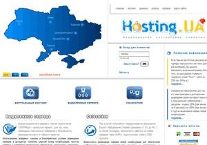 В Одессе сгорел один из крупнейших дата-центров Украины