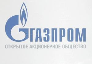 Газпром опроверг информацию о расширении бизнеса в Британии