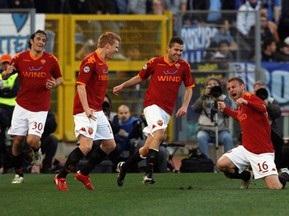 Серия А: Милан и Лацио играют вничью, Ювентус побеждает Аталанту