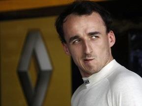 Гран-при Австралии: Кубица возглавил протокол первой части свободных заездов