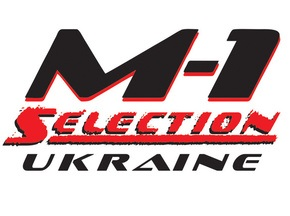 Bigmir)Спорт покаже турнір M-1 Selection 2010, West Europe
