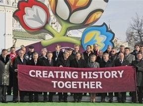 Евро-2012: В Украину едут эксперты УЕФА