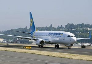 Авиакомпания МАУ продала часть своих акций