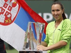Индиан Уэллс: 12-й титул Елены Янкович в карьере