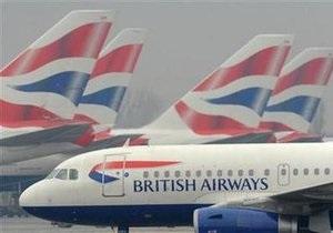 British Airways начинает трехдневную забастовку