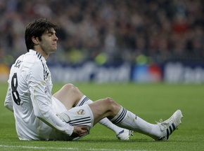 Примера. Футбольные выходные в Испании вместе с Bigmir)Спорт