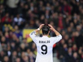Роналдо: Выиграть будет сложно, но вполне реально