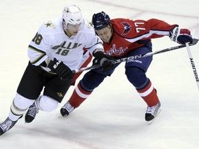 NHL: Две шайбы Овечкина не спасли Вашингтон от поражения