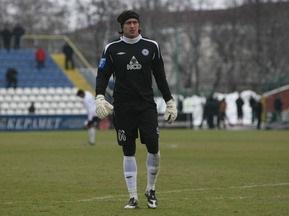 Вратарь Металлурга рассказал, почему стал украинцем