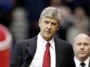Венгер раскритиковал английский футбол