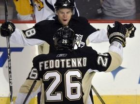 NHL: Федотенко помог Питтсбургу обыграть Баффало