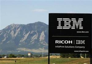 IBM сократила почти тысячу своих сотрудников
