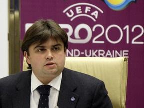 В Украине издан первый номер бюллетеня Евро-2012 Alive