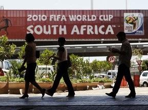 Организаторы ЧМ-2010 увеличили число билетов для жителей ЮАР