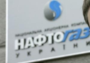 Кабмин назначил нового зампредседателя НАК Нафтогаз