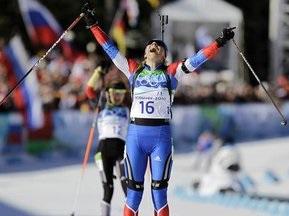 Біатлон: Росіянки перемогли в естафеті. Українки прийшли шостими