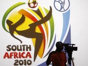 Функционер FIFA: Южная Африка пока не готова к приему ЧМ-2010