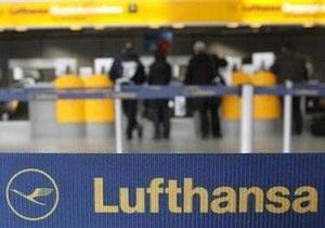 Пилоты Lufthansa начали четырехдневную забастовку