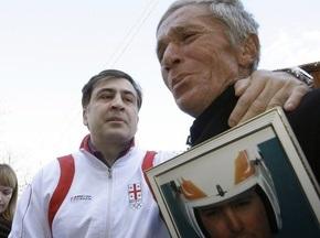 В Грузии прощаются с Кумариташвили