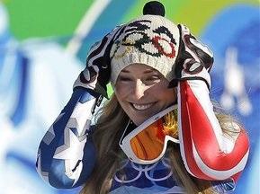 Суперкомбинация: Вонн сделала заявку на второе олимпийское золото