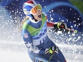 Линдси Вонн взяла первое олимпийское золото