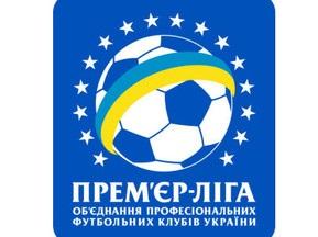 Украинская Премьер-лига пришла в дом к арабским шейхам