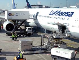 Пилоты Lufthansa проведут четырехдневную забастовку
