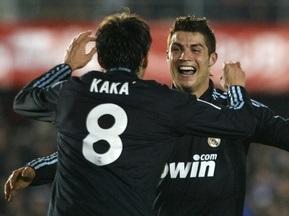 Bigmir)Спорт представляє матч Ліон vs Реал