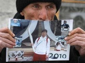 Тіло загиблого олімпійця привезуть у Грузію після експертизи
