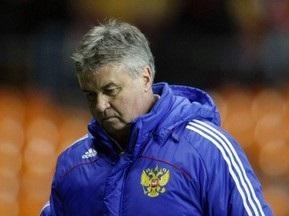 Хиддинк покинет сборную России