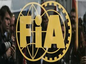 FIA утвердила новый регламент на сезон-2010