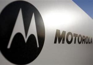 Компания Motorola намерена разделить свои активы