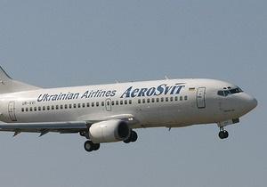 Дело: Три украинские авиакомпании намерены объединиться