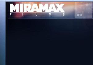 Lions Gate намерена приобрести Miramax