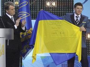 Украинских олимпийцев торжественно проводили в Ванкувер