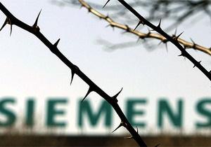 Компания Siemens уволит две тысячи рабочих