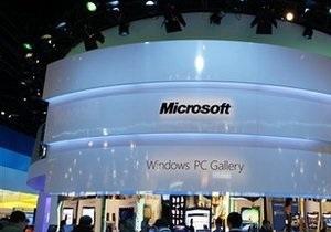 Чистая прибыль Microsoft выросла на 60%