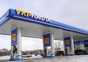 Укрнафта перечислит Нафтогазу 800 млн гривен дивидендов
