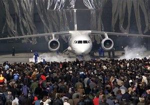 Харьковский авиазавод не смог продать свои облигации на треть миллиарда гривен