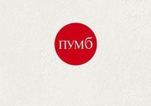 Банк Ахметова договорился о реструктуризации внешних займов на полмиллиарда долларов