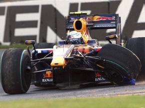 Red Bull представить новий болід 10 лютого