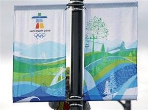 Беларусь в Ванкувере будут представлять 48 спортсменов