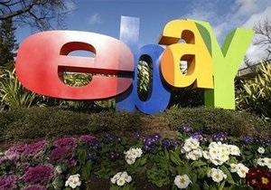 Чистая прибыль eBay по итогам 2009 г. увеличилась на 34%