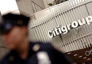 Citigroup вновь несет огромные убытки