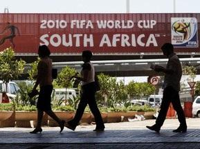 ЧМ-2010: Организаторы не  могут распродать билеты на матчи сборной ЮАР