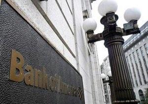 SEC расширила список обвинений против Bank of America