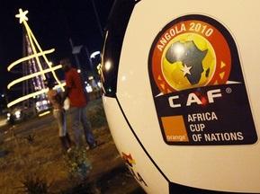 Bigmir)Спорт представляє Кубок африканських націй