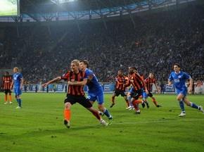 IFFHS: Украинская Премьер-лига попала в десятку сильнейших Чемпионатов