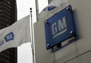 Продажи General Motors в Китае рекордно выросли